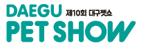2015 Daegu Pet Show 9th
